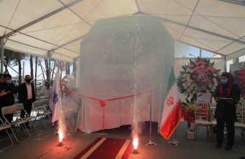 اسلام شهر - تهران - دافران - شایان دیزل - dafran h7 - shayandiesel ali razmkhah